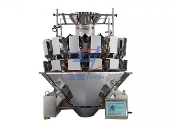 Multi-Head Combination Weigher price