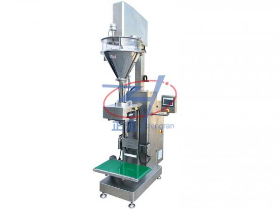 filling machine for powder supplier