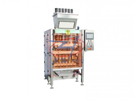 Multilane vertical packing machine supplier